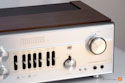 Luxman L-100 Integrated Amp, Rare